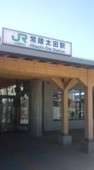 菊池隆志 公式ブログ/『駅には着いたが(^_^;) 』 画像1
