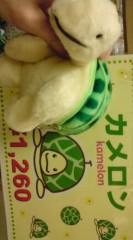 菊池隆志 公式ブログ/『カメロン& ラブリーo(^-^)o 』 画像1