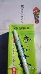 菊池隆志 公式ブログ/『ロケ弁♪(  ̄▽ ̄)』 画像1