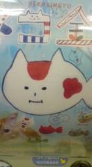 菊池隆志 公式ブログ/『ネコ金!?o(^-^)o 』 画像1