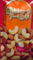菊池隆志 公式ブログ/『焼きカシューナッツ& アーモンドo(^-^)o 』 画像1