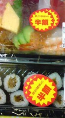 菊池隆志 公式ブログ/『海鮮ちらし& かんぴょう巻き』 画像1