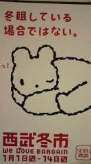 菊池隆志 公式ブログ/『確かに♪o(^-^)o 』 画像1