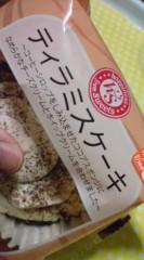 菊池隆志 公式ブログ/『ティラミスケーキ♪o(^-^)o 』 画像1