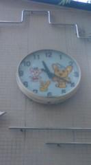 菊池隆志 公式ブログ/『ピーポくん時計!?o(^-^)o 』 画像1