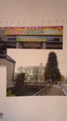 菊池隆志 公式ブログ/『浅見光彦シリーズ- 幻香-♪』 画像2