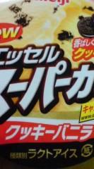 菊池隆志 公式ブログ/『クッキーバニラo(^-^)o 』 画像1