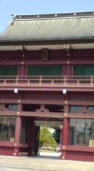 菊池隆志 公式ブログ/『笠間稲荷神社ぁ♪o(^-^)o 』 画像3