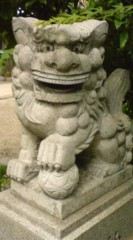 菊池隆志 公式ブログ/『矢先稲荷神社♪o(^-^)o 』 画像1