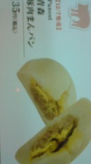 菊池隆志 公式ブログ/『青森豚肉まんパン(^_^;) 』 画像1