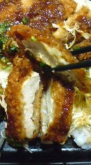 菊池隆志 公式ブログ/『ビッグチキンかつ弁当』 画像3