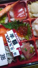 菊池隆志 公式ブログ/『一口寿司o(^-^)o 』 画像1