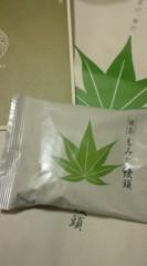 菊池隆志 公式ブログ/『抹茶もみじ饅頭(  ̄▽ ̄)』 画像1