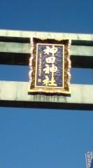 菊池隆志 公式ブログ/『神田神社ぁ(  ̄▽ ̄)♪』 画像3