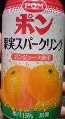 菊池隆志 公式ブログ/『悩んだ!?(^ д^;)』 画像3