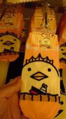 菊池隆志 公式ブログ/『バリィさん靴下♪o(^-^)o 』 画像3