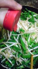 菊池隆志 公式ブログ/『味付けぇ♪(  ̄▽ ̄)』 画像1