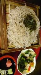 菊池隆志 公式ブログ/『ざる蕎麦o(^-^)o 』 画像1