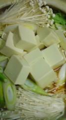 菊池隆志 公式ブログ/『野菜に豆腐♪o(^-^)o 』 画像3