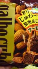 菊池隆志 公式ブログ/『ガルボCUBEo(^-^)o 』 画像1