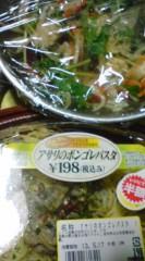 菊池隆志 公式ブログ/『値引き♪& 在庫サラダ♪』 画像1