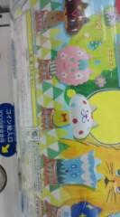 菊池隆志 公式ブログ/『ネコきのこ2 ♪o(^-^)o 』 画像2