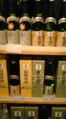 菊池隆志 公式ブログ/『茨城マルシェ♪(  ̄▽ ̄)』 画像3