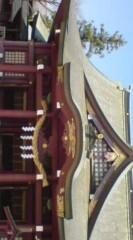 菊池隆志 公式ブログ/『参拝♪o(^-^)o 』 画像1