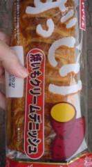 菊池隆志 公式ブログ/『焼き芋クリームo(^-^)o 』 画像1