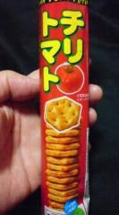 菊池隆志 公式ブログ/『チリトマトクラッカー』 画像1