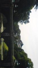 菊池隆志 公式ブログ/『二重橋だよオッカサン♪』 画像1
