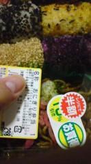 菊池隆志 公式ブログ/『おにぎり弁当♪(  ̄▽ ̄)』 画像1