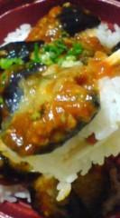 菊池隆志 公式ブログ/『麻婆茄子丼o(^-^)o 』 画像3