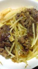 菊池隆志 公式ブログ/『牛肉ともやしの甘辛炒め♪』 画像1