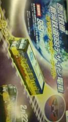 菊池隆志 公式ブログ/『銀河鉄道999 キーライトo(^-^)o 』 画像1