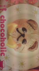 菊池隆志 公式ブログ/『オーダーケーキo(^-^)o 』 画像1