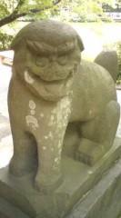 菊池隆志 公式ブログ/『参拝♪(  ̄▽ ̄*)』 画像1