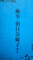 菊池隆志 公式ブログ/『瀬戸内放送&KBC ♪o(^-^)o 』 画像1