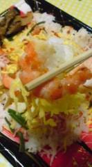 菊池隆志 公式ブログ/『ちらし寿司♪o(^-^)o 』 画像3
