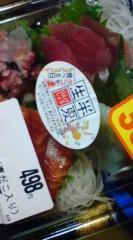 菊池隆志 公式ブログ/『半夏生( ハンゲショウ)!?o(^-^)o 』 画像1