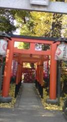 菊池隆志 公式ブログ/『花園稲荷神社へテクテク♪』 画像3
