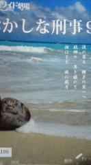 菊池隆志 公式ブログ/『2/9は瀬戸内海放送& 大阪ABC 』 画像1