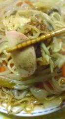 菊池隆志 公式ブログ/『実食♪( ●^o^●) 』 画像3
