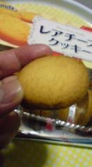 菊池隆志 公式ブログ/『レアチーズクッキー♪o(^-^)o 』 画像3