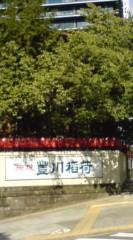 菊池隆志 公式ブログ/『赤坂豊川稲荷神社ぁ♪』 画像1