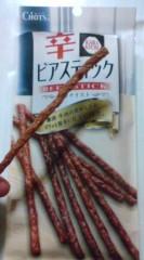 菊池隆志 公式ブログ/『スティックジャーキーo(^-^)o 画像2