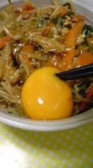 菊池隆志 公式ブログ/『丼飯♪o(^-^)o 』 画像1