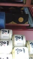 菊池隆志 公式ブログ/『参拝♪o(^-^)o 』 画像2