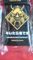 菊池隆志 公式ブログ/『皆そうでは!?o(^-^)o 』 画像1