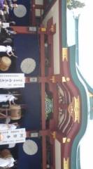 菊池隆志 公式ブログ/『茅の輪神事♪o(^-^)o 』 画像3